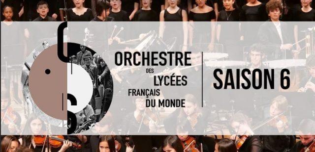 OLFM : Orchestre des Lycées Français du Monde